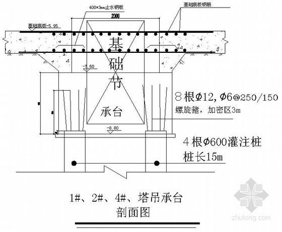 [天津]住宅小区工程塔吊基础施工方案(QTZ80A塔吊 2011年)