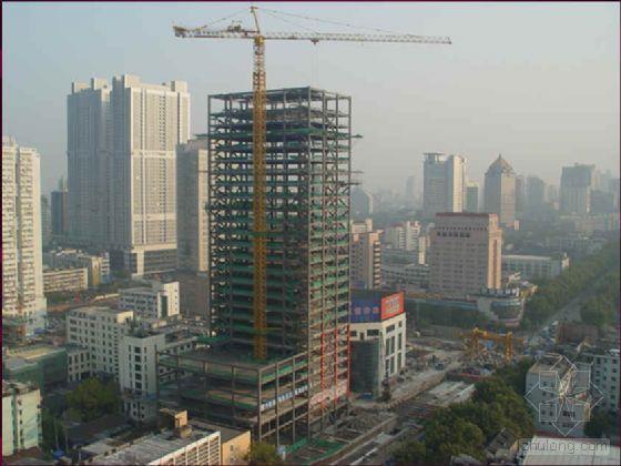 江苏某全钢结构高层综合楼新技术应用示范工程总结演示(PPT)