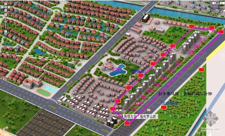上海某住宅公寓爆破拆除设计方案