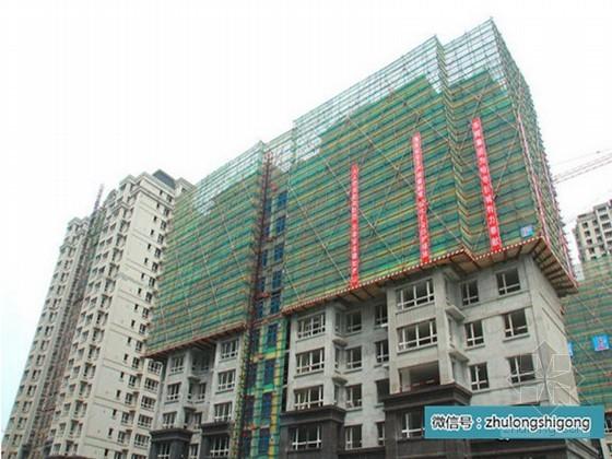 建筑工程施工现场标准化照片集锦(60张)