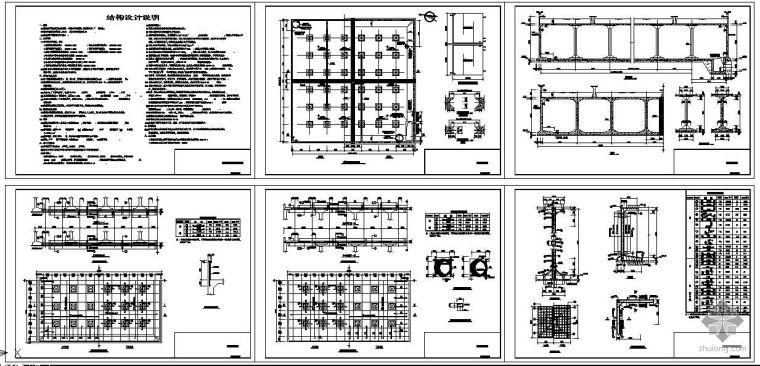 某3000方清水池结构设计图_1