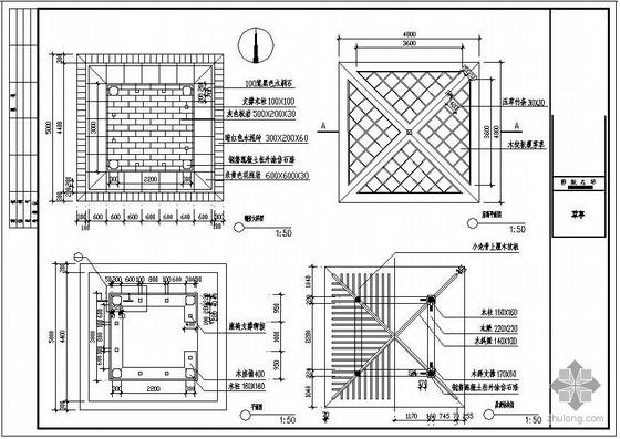某草亭建筑结构设计施工图