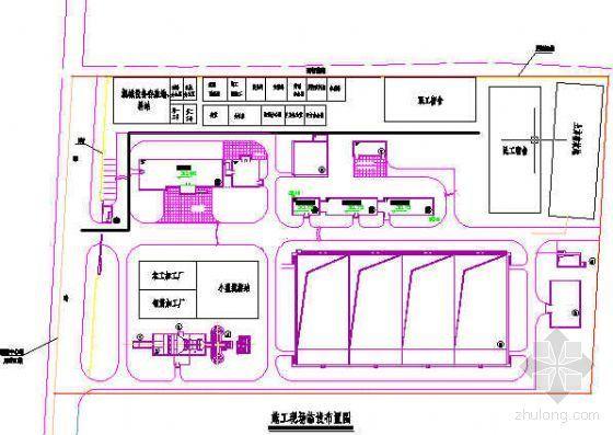 涿州某污水处理厂临时设施布置方案(附平面图)
