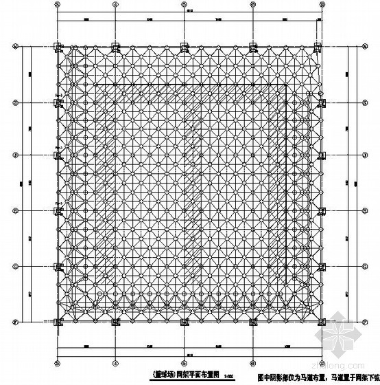 [安徽]篮球场网架屋面结构施工图