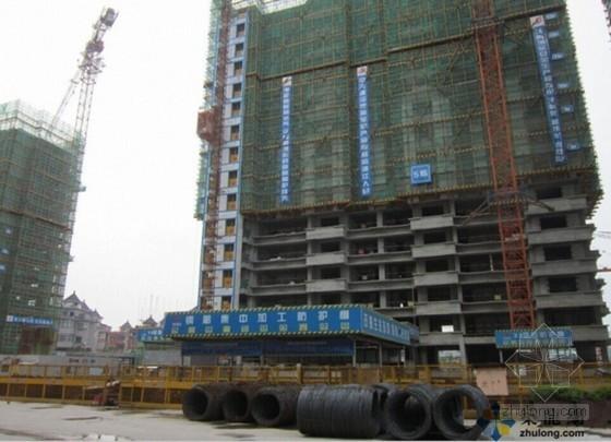 建筑工程施工现场质量问题照片集锦