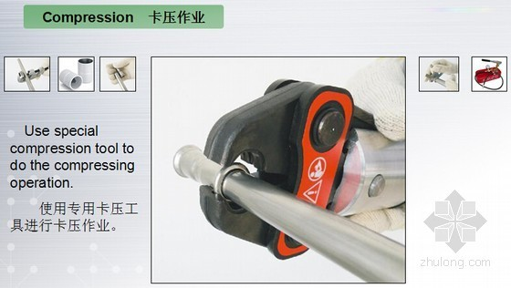 薄壁不锈钢管的介绍及安装应用(图文高清)