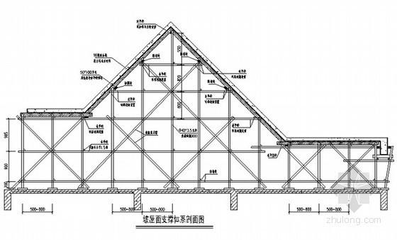 [广州]住宅楼坡屋面工程施工方案
