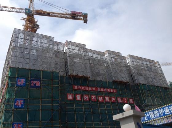 [北京]知名企业建筑工地安全文明标准化施工观摩图集(93 页)