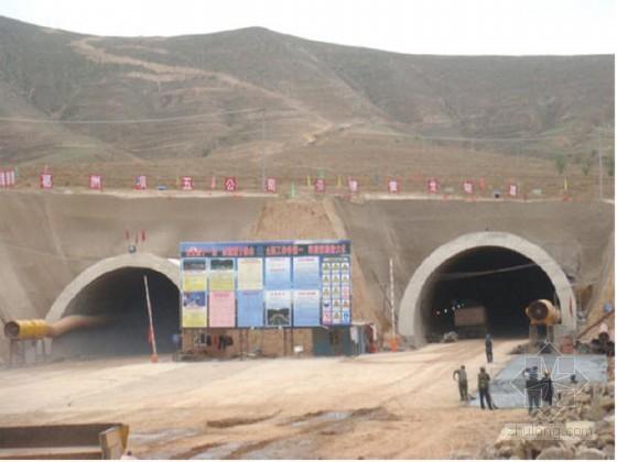 [山西]端墙式洞门分离式隧道施工安全专项方案85页(层间滑脱带 岩溶)