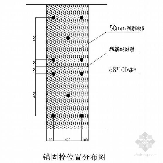 [北京]医院办公楼工程外墙施工技术交底(真石漆)