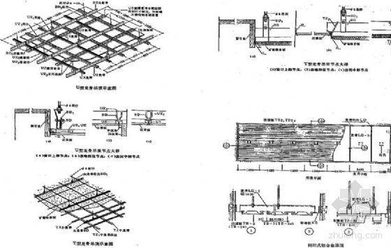 矿棉吸声及纸面石膏板顶棚施工工艺