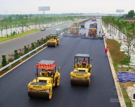 排水降噪沥青路面结构设计与施工技术报告615页
