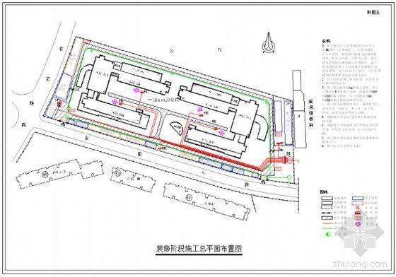 北京某办公楼施工现场总平面布置方案