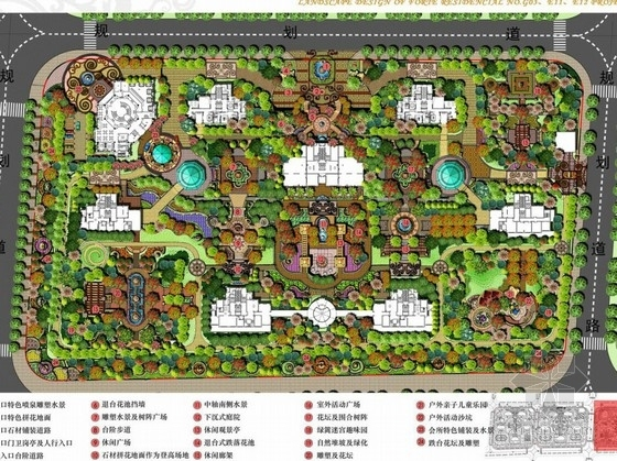 [大连]新古典主义风格居住区局部区域景观方案设计