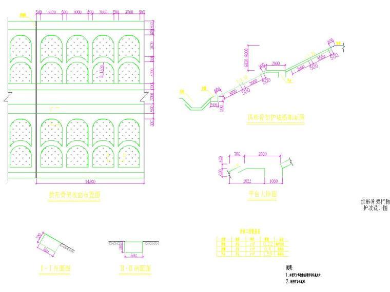 07MR403城市道路护坡图集CAD版!可直接编辑引用!囊括所有!