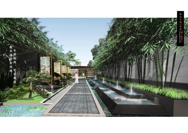 [江苏]古典园林风格别墅庭院景观设计方案文本(效果图精美)-景观设计效果图