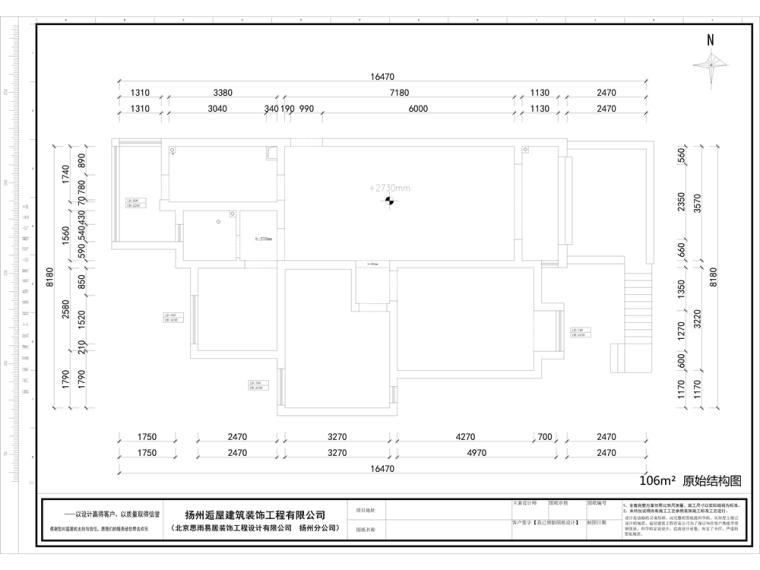 《现代中式》扬州106平中式风格3居室装修设计图_4