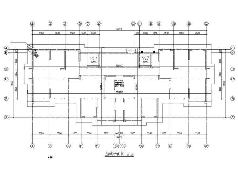 34层(带阁楼)剪力墙结构高层住宅楼结构施工图