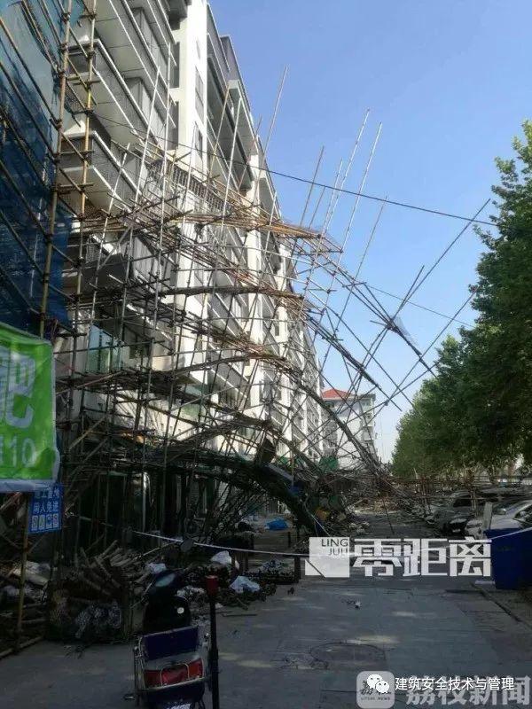 6月12日南京一施工现场脚手架突然坍塌多人被砸受伤_4