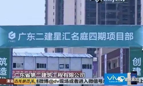 广东建筑工地吊装材料滑落致1死3伤,死者为国土局长,如何预防?