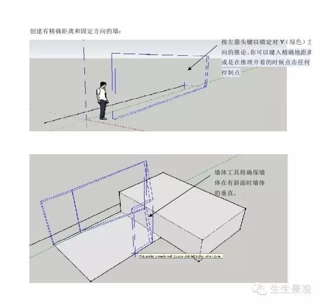 最全SketchUp建筑小插件_44