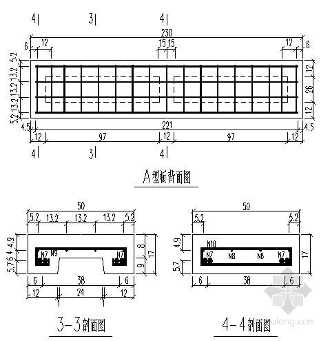 [贵州]钢筋混凝土桩板墙路基边坡支护施工方案