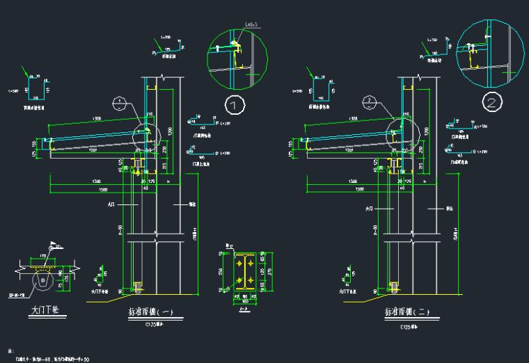 钢结构厂房各部分彩连件标准详图_5