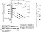 高压旋喷桩施工方案(共40页)