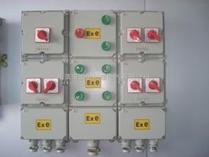 暗装动力配电箱安装资料下载-动力、照明配电箱安装工艺
