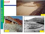 泥石流治理工程设计理论与实践