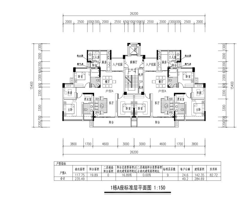 [方案][深圳]高层现代风格塔式花园住宅建筑设计方案文本