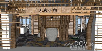 西安主题餐厅设计-大厨小馆特色餐厅徐家湾店_2