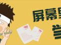 广联达软件109个快捷键