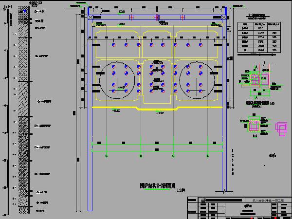 [浙江]地铁工字钢接头800mm厚地下连续墙主体围护结构CAD图纸46张