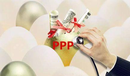 公路PPP项目案例分析及操作建议