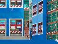 [卓越标化]  标准化建筑安全防护设施