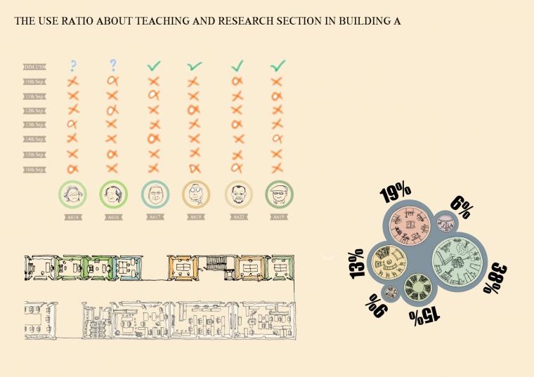 设计策划_4