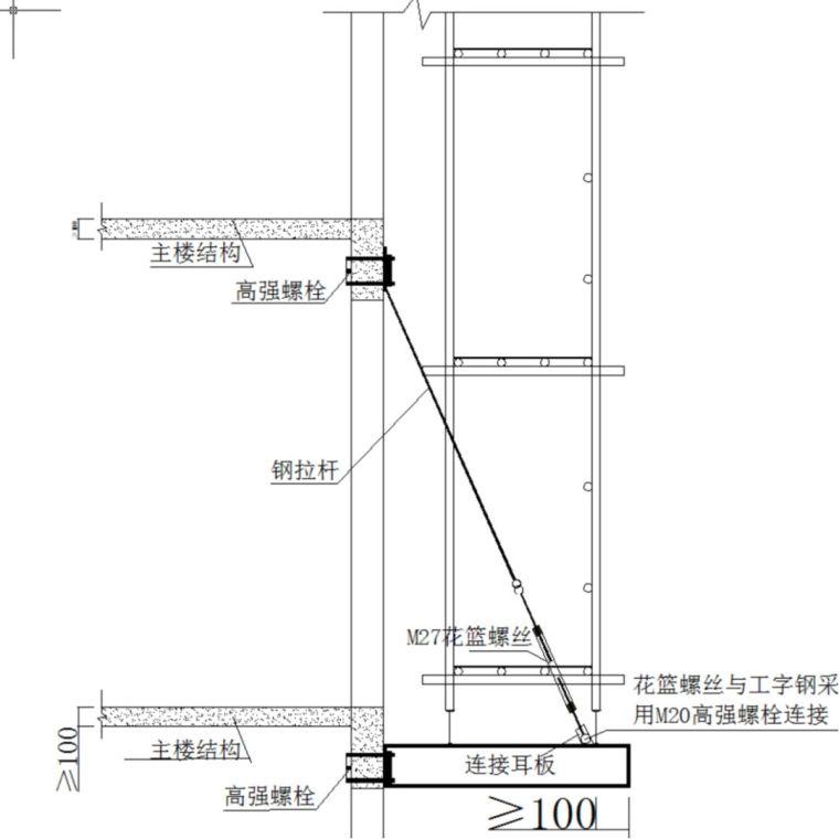 上拉式悬挑架的工法特点及施工工艺