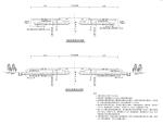 道路工程两阶段施工图(115页)