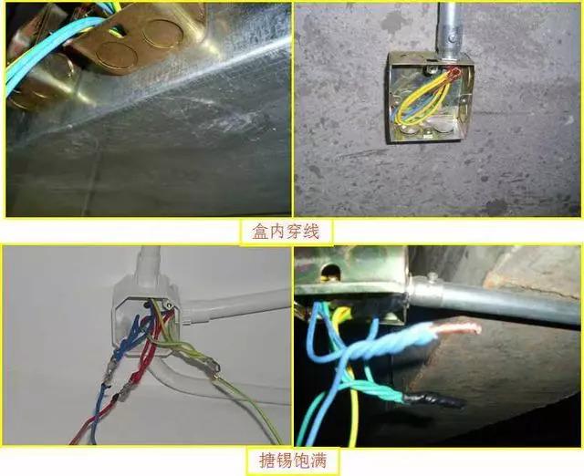 电气工程管内穿线施工工艺详解_26