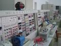 电气试验室设备招标文件