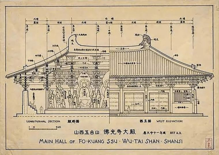 """""""最早""""""""最好""""的中国木结构建筑_23"""