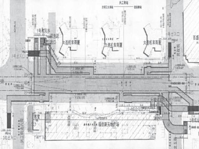 [硕士]软弱破碎围岩浅埋大跨度地铁车站施工方法研究106页