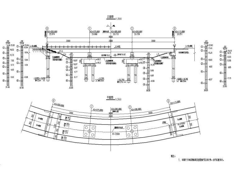 预应力混凝土栏杆详图设计资料下载-预应力混凝土连续箱梁桥施工图设计82张(独柱墩,计算书)