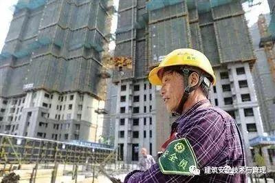 """安全总监直言施工现场安全管理问题,他说出了全行业""""安全之痛"""""""