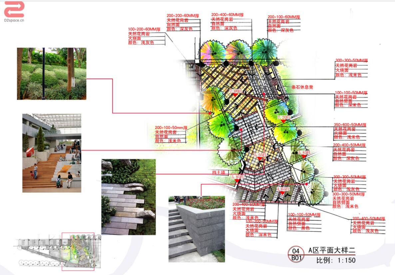[分享]北外滩绿地设计分析资料免费下载图片