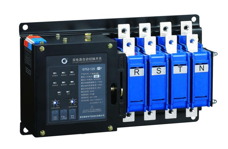国高电气GTS双电源自动切换开关