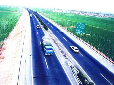 公路工程项目创优规划(217页)