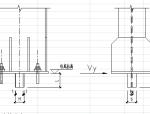 柱脚抗剪键计算(焊接H型钢)