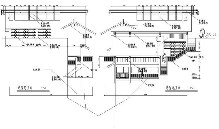 山顶缆车配套茶室建筑设计方案施工图CAD-4